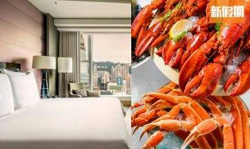 5大星級酒店住宿/飲食優惠合集 免費升級套房+24小時入住及退房+自助餐|購物優惠情報