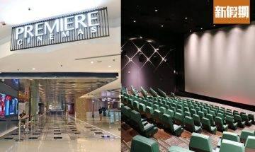 百老匯Premiere Elements戲院進駐圓方!12個全4K影廳+超過1,560個座位|香港好去處