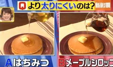 燒肉VS打邊爐邊樣易肥啲?日本專家教路3大減肥飲食習慣 |好生活百科