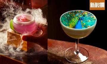 2020 Top 50亞洲最佳酒吧排行榜出爐 香港8間榜上有名 藏身中環隱世酒吧The Old Man排第二|區區搵食