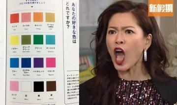 潛在性格/優點缺點大測試!超準日本心理測驗:16種顏色揀2種 邊種顏色最玻璃心/邊種最溫柔?|網絡熱話