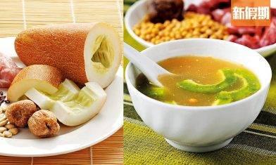 夏天湯水食譜 中醫推介 消暑湯水食療 清熱解毒+輕鬆對抗香港濕熱 食是食非