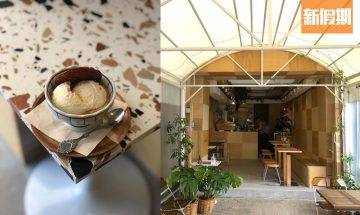 西貢咖啡店Hushush開分店 純白帳蓬+拼色木系設計 自家製威士忌雪糕+手沖咖啡|區區搵食