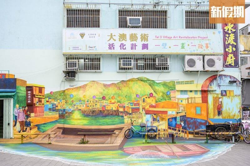 大澳街頭滿布色彩繽紛的壁畫,最啱打卡!