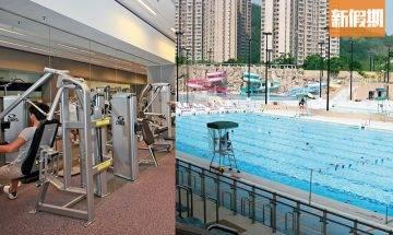 【不斷更新】康文署設施重開安排一覽!公眾游泳池 / 健身室 / 體育館 / 運動場 / 圖書館 / 自修室/燒烤場|好生活百科