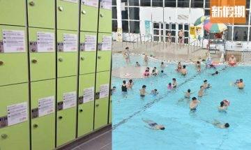 康文署公眾泳池5月21日重開 泳池 / 泳灘或有傳播病毒危機?!歐洲 / 美國專家評估風險最高危位置|好生活百科