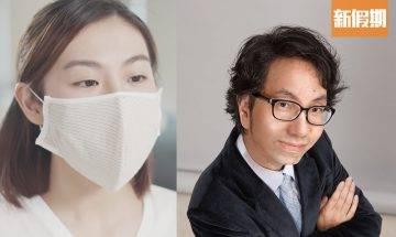 解構「CU Mask銅芯口罩」濾芯 湯博士親身測試 !提出日常使用&過濾效能5大疑慮及隱憂|好生活百科