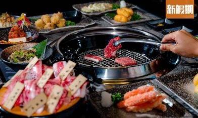 燒鬼銅鑼灣燒肉放題店 $248起任食過80款配料!必食A4和牛+日本4款燒蠔+刺身+壽司|自助餐我要
