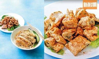 神還原南記招牌金黃脆皮春卷!足料魚肉餡 8種材料即成 推介兩種食法:炸脆卷+配粉麵|懶人廚房