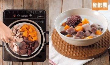 【芋圓食譜】煙韌QQ甜品!台式三色芋圓糖水食譜 食足1個月都得 4種材料即成+自選配料:紅豆+牛奶 |懶人廚房