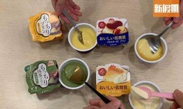 營養師推介4款超低卡路里甜品 減肥人士必看!布丁最少65kcal 濃厚軟滑焦糖吉士+甘香抹茶味|食是食非
