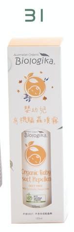 Biologika嬰幼兒有機驅蟲噴霧:含有機香茅精油