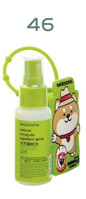 Watsons天然驅蚊水:香茅油6%