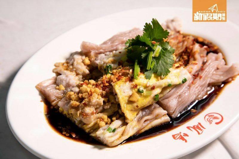 紅米雞蛋豬肉腸粉 紅米選用來自泰國的紅米,口感較普通白米更為煙韌。(圖片來源:新假期編輯部)