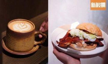 深水埗2層高工業風設計木系Cafe Nomad!餐廳招牌原條蒲燒鰻魚漢堡+精品咖啡 |區區搵食