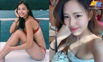 2020香港小姐首輪面試 候選人被爆黑歷史 愛出位 P圖怪 勾人夫