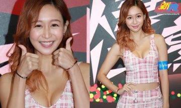 27歲「美女DJ」樂宜再挑戰烹飪節目《索女人妻ichi烹》 戰鬥格拋胸鬥人妻