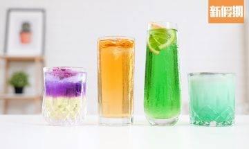 開箱網購Homeshake 4款試管DIY Cocktail!零失敗簡單6步驟 調出絕美夢幻極光藍、漸變星空紫雞尾酒|新品速遞
