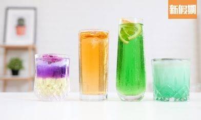 開箱網購Homeshake 4款試管DIY Cocktail!零失敗簡單6步驟 調出絕美夢幻極光藍、漸變星空紫雞尾酒 新品速遞