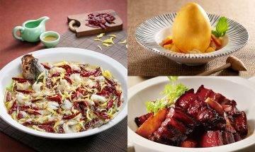 【人氣上海菜】上海小南國 親民創意 新派滬菜
