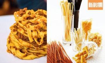 食意粉要識睇英文餐牌 Pasta vs Spaghetti 大不同!肉醬意粉 意大利人唔用「意粉」煮|識飲識食