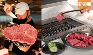 Wagyumafia日本和牛黑手黨 開燒肉副線Yakinikumafia!香港成全球第二分店 原隻和牛日本直送 +熬足24小時和牛肉骨湯|區區搵食