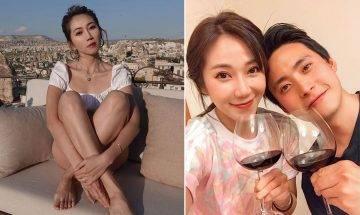 Super Girl 蔡明思嫁到台灣做人妻 《潮遊台南》介紹移居生活