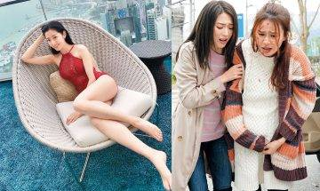 《 那些我愛過的人》38歲火辣人妻陳自瑤 助黃翠如、連詩雅姊妹破冰