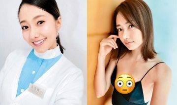 《 那些我愛過的人 》俏護士上位  29歲劉溫馨打變幻球