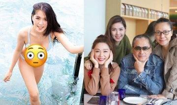 33歲湯洛雯家族起底:資深藝人富爸爸+23歲索細妹