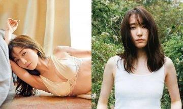 32歲「國民女神」新垣結衣出天價寫真   銷量不敵33歲美女主播田中美奈實