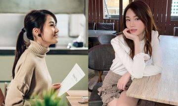 30歲陳穎欣@SG 學做地產經紀  ViuTV新劇《地產仔》拍鄭浩南做女神