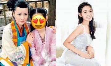 有片!曾飾演39位女主角的童年!19歲蔣依依反串扮哪吒人氣急升