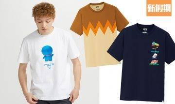 UNIQLO新推多啦A夢UT系列!T-shirt $99+多個經典法寶圖案 |新品速遞