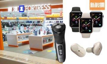 父親節禮物推介!豐澤全線減價低至5折 手機/智能手錶/耳機/健身產品 |購物優惠情報