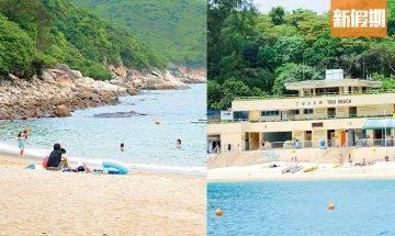 香港沙灘好去處2021!9大必去推介!大浪灣+西貢三星灣+愉景灣+石澳泳灘|香港好去處