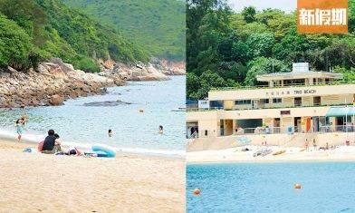 香港沙灘好去處2020!10大必去推介!大浪灣+西貢三星灣+愉景灣+石澳泳灘|香港好去處