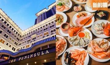 6月生日優惠2020!30個食買玩提案 免費海鮮自助餐+酒店住宿優惠+免費戲睇(不斷更新)|購物優惠情報
