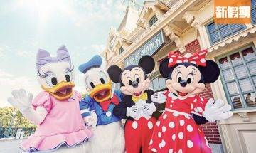 香港迪士尼樂園推港人優惠! 門票最多慳$639+酒店住宿連早餐$1,378|香港好去處