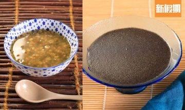 中醫推介6款簡易濕疹/排毒湯水食譜 最快3款食材搞掂!另有免磨麻香芝麻糊 一碗有齊美顏+排毒+止痕功效 |懶人廚房