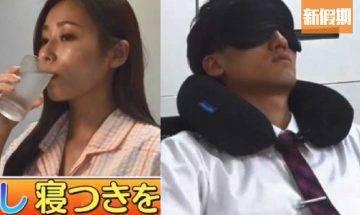 3招解決失眠方法!日本專家教路 輕鬆入睡冇難度!睡前切忌飲熱水 好生活百科