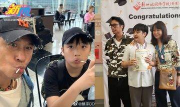 吳鎮宇11歲仔小學畢業獲獎 老竇帶埋契爺張達明觀禮