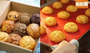 藍帶廚主理!網上爆紅英式鬆餅Grandma's Scone 日賣800個 焙茶麻糬+清甜芋泥+Baileys+海鹽焦糖朱古力|區區搵食