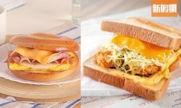 Isaac Toast即將登陸旺角!預計7月開幕 新出煙肉芝士沙律口味 加$5三文治即可轉bagel|區區搵食