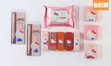 7-Eleven推泰國人氣彩妝Cathy Doll X Hello Kitty聯乘出化妝品 !透明粉餅+紅玫瑰唇彩+水蜜桃胭脂|新品速遞