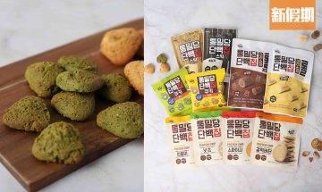 韓國大熱健康瘦身零食TOP 10 愈食愈瘦!全麥濃厚抹茶曲奇+韓式麻糬味/蒜香牛油餅乾|超市買呢啲