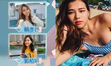 【2020香港小姐】盤點首輪網上面試10大組別 – 23歲廖慧儀暫成大熱人選