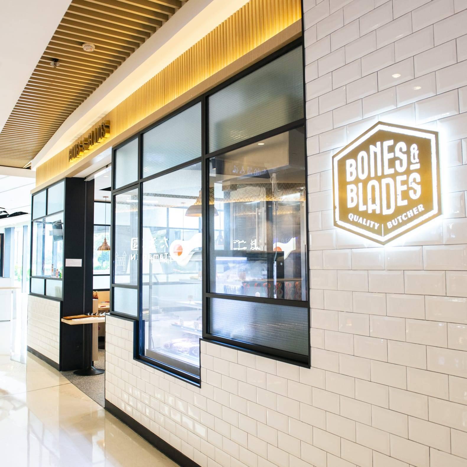 元朗新分店於Yoho mall內,門外玻璃櫃放了不同部位的牛扒,客人可到店內挑選自己的心水肉扒,再請廚師即磅即煎