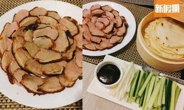 氣炸鍋片皮鴨食譜 $25成本+烤12分鐘即成!皮脆肉嫩泛油香 一鴨三吃:吃皮、炒鴨肉絲、鴨湯|懶人廚房