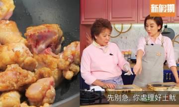 女人必學100道菜!TVB新烹飪節目 江美儀+三姐被網民鬧爆5大負評|網絡熱話